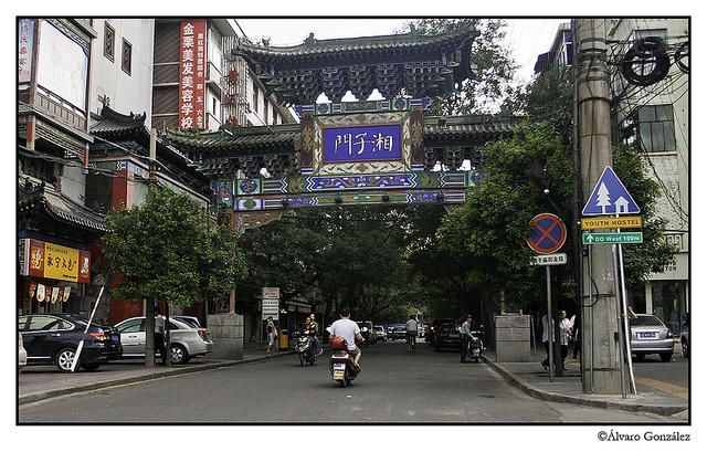 Ciudad de Xian, China
