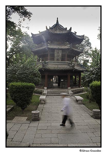 Gran Mezquita de Xian