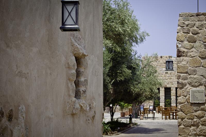 Mövenpick resort, mar muerto, jordania