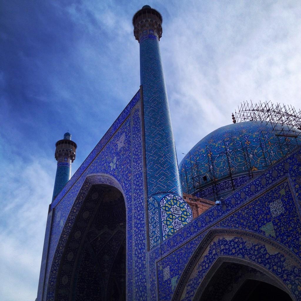 Mezquita del Shah, Plaza Nasqsh-e Jahan